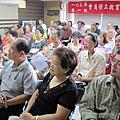 會員勞工教育講習