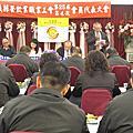 第25屆第4次會員代表大會