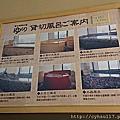 2017東京0724_PART5