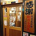 2017東京0725川越