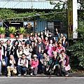 嶺頂張厝步道--大棟山--阿香土雞城--張厝步道兼小牛慶功宴