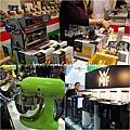 2014台北國際烘焙暨設備展