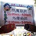 2015.05.13 台中市二市場 楊媽媽立食