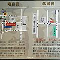 2015.07.21 台北市 松山區 犁園湯包館