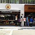 2015.11.17 台北市大安區 Rilakkuma Cafe