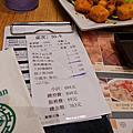 2016.02.12 台中市 添好運