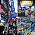 2016.07.24 台南市 裕成水果店