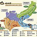 2015.10.05 宜蘭福山植物園一日遊