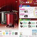 象印快煮電氣壺(CK-BAF10)1.0L + 月兔印琺瑯手沖壺0.7L