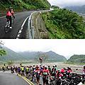 中央山脈單車挑戰賽