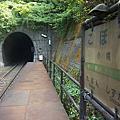 旅.小幌駅