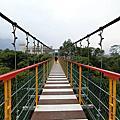 高雄吊橋(二)六龜、桃源 10座