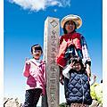 百岳紀錄 - 合歡東峰