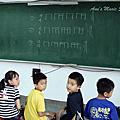 學校樂團分部教學