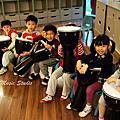 Hess課後非洲鼓社團