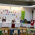 板橋艾莉緹-奧福團體班(2-6歲)