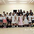 2014學生音樂會
