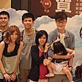2013年8月6日 板橋大遠百 金色三麥 老公高中同學小聚