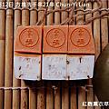 2016年2月25日 方塊洗手串42串 Chun-Yi Lian