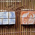 2016年3月17日 方塊洗手串42串 李東昇