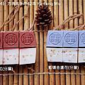 2016年4月4日 方塊洗手串42串 Yu-Fang Wu