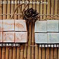 2016年4月18日 方塊洗手串42串 Mandy Zeng