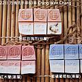 2016年4月22日 方塊洗手串63串 Ching Wen Chang