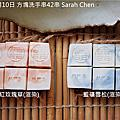 2016年5月10日 方塊洗手串42串 Sarah Chen