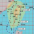 颱風警報路徑圖