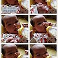 梅子-孕媽咪初體驗