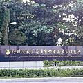 台南農改場