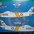 虎翼1/48F-86國軍水貼