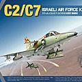 KINETIC 1/48 ISRAELI C2-C7