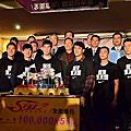 第九季開幕記者會20111214