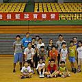臺北市暑期籃球育樂營ABC梯