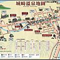 日本旅遊二