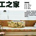 第四個家   上海綠城