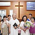 2018年8月5日林月桂姊妹洗禮