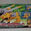 [玩具] - 特命戰隊 Go Busters 之 RH-03 Rabbit