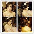 ❤♡ Bride ❤♡ Vita