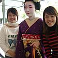 ♡2005♡SK-II神戶之旅