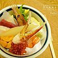 [2011日本 北海道]巽鮨(花園本店)