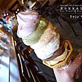 [2011日本 北海道]北一哨子館 6段霜淇淋