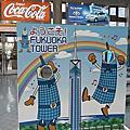 [日本 九州] Fukuoka Tower 福岡塔_30 days in JP