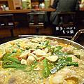 [九州 福岡] 這才是我說的もつ鍋麻~(ノ◕ ∀◕`)ノ♪_30 days in JP