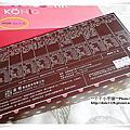 皇晶鳳利酥+金格彌月蛋糕