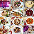 復興空廚年菜A+B