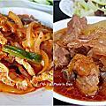 韓國正安泡菜