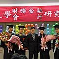 2013 成大財金所畢業典禮