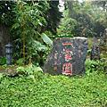 第15露台南一家園農場